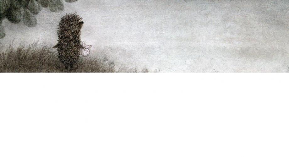 Об изготовлении программ и ежиках в тумане